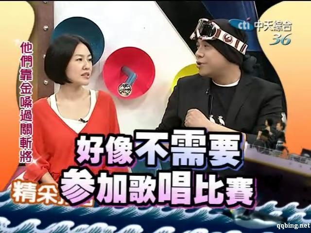 康熙来了20111205 他们靠金嗓子过关斩将 王宏恩、A-Lin、自由发挥、李佳薇、曾静玟来了
