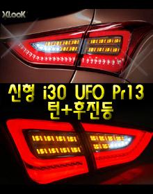 MODULE LED ĐÈN HẬU MẪU UFO HYUNDAI I30 2012