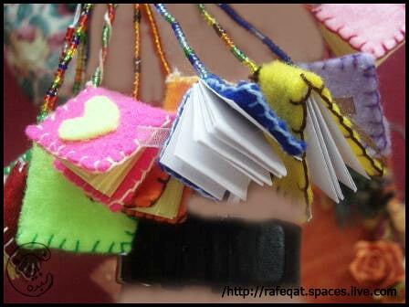 طريقة عمل تعليقة متميزة للجوال على شكل كتاب اعمال فنية بالجوخ اشغال يدوية