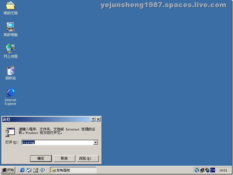 windows2000路由和远程服务.bmp208