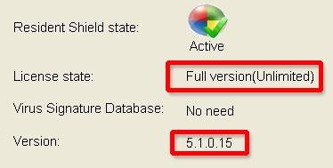 """العملاق """"USB Disk Security 5.1.0.15"""" 10.jpg"""