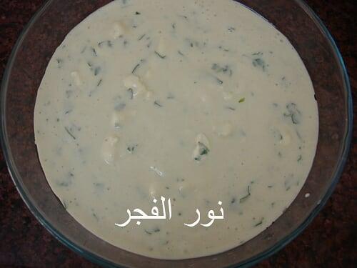 فطيرة الجبن والنعناع 6.jpg?psid=1