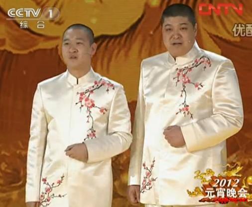曹云金 刘云天 新相声 猜灯谜 2012中央电视台元宵晚会