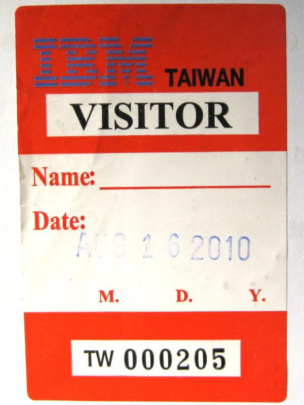 IBM的訪客證