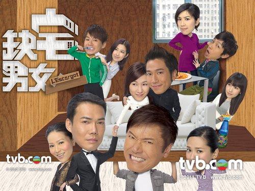TVB最新电视剧 缺宅男女 全集 在线观看 免费迅雷下载