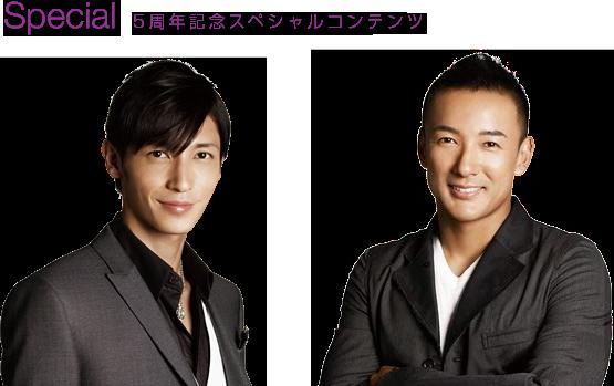 山本先生和宏爺