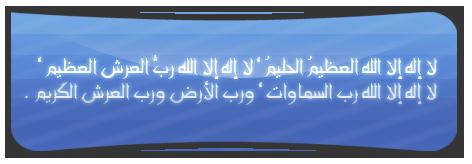 محاضرة الشيخ ابواسحاق الحويني