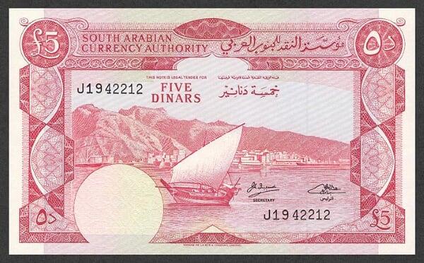 العملات اليمنيه النسخه الكامله 013.jpg