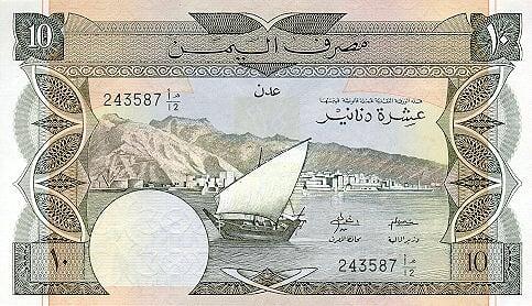 العملات اليمنيه النسخه الكامله 015.jpg