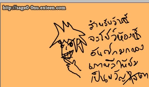 http://mcpnda.bay.livefilestore.com/y1plBX3vLs1cn2pbiZh9w3LMujoT33Jr6HPPneYcBBche9iXMhgXnH_OS3H99Cd_MgM9jVazLYrWkXDUJul5hqbYA/Picture%204.jpg