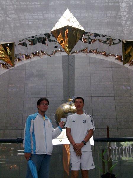 國立台灣工藝博物館