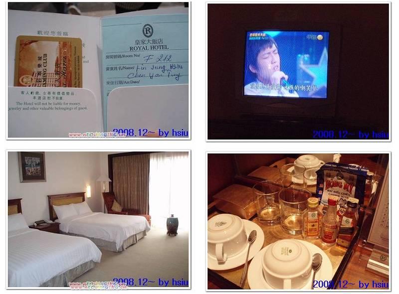 電視也有台灣節目