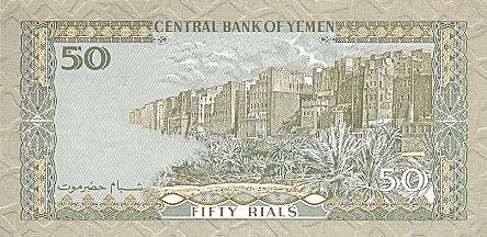 العملات اليمنيه النسخه الكامله 046.jpg