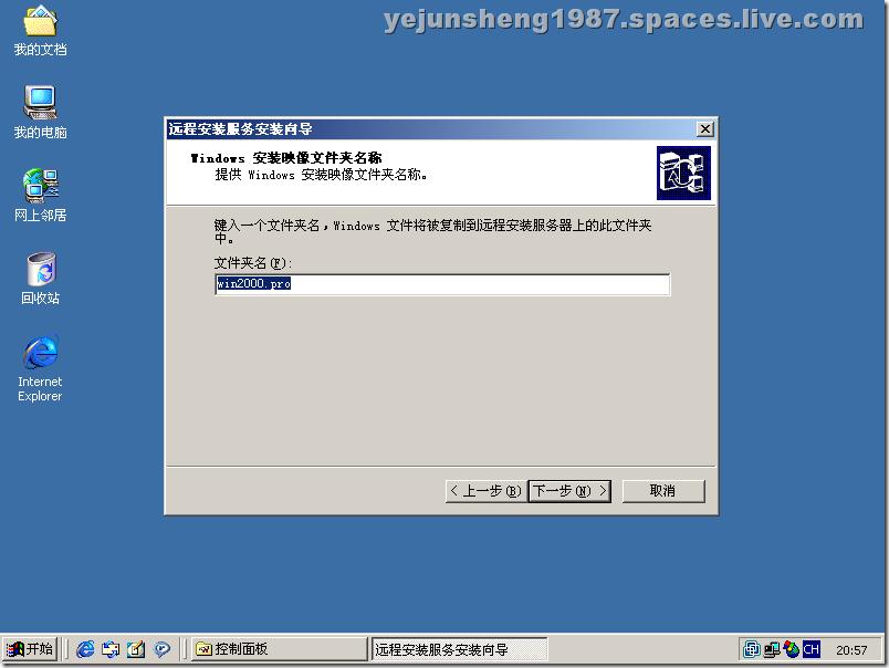 windows2000路由和远程服务.bmp212