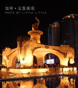 sculpture of five elephants
