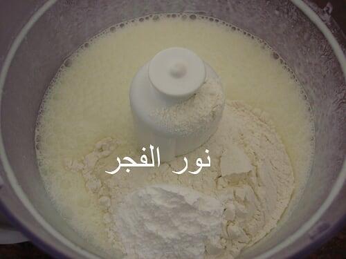 فطيرة الجبن والنعناع 9.jpg?psid=1