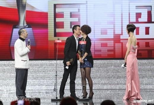 2011国剧盛典欢度跨年 安徽卫视2012跨年晚会 在线观看