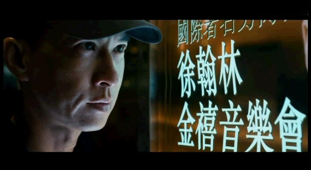 大追捕 香港电影 杀人犯2 高清bt种子激情热映
