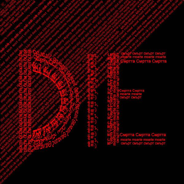 ilk tipografi denemelerim