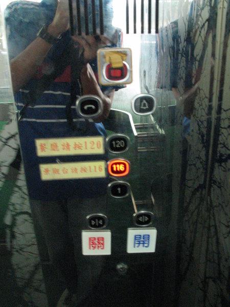 北投焚化廠觀景台