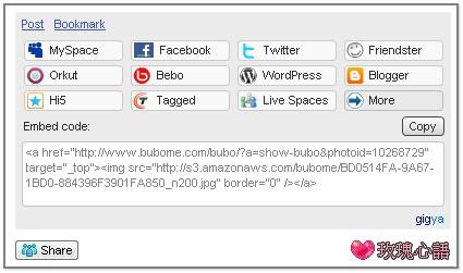 http://public.blu.livefilestore.com/y1pzuKTN3rjf-89IgtIRVEF0lKegPuK9ySPaL2-1uVOUg_Gd4lU1sEwq9YId6Io0DWD0VcLZAAsVTxrdeOlhRZYKA/06.jpg?psid=1
