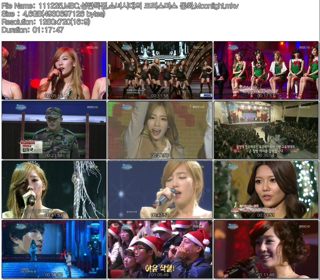 少女时代20111225 圣诞特辑全场MBC Christmas Fairy Tale 720P bt种子在线观看