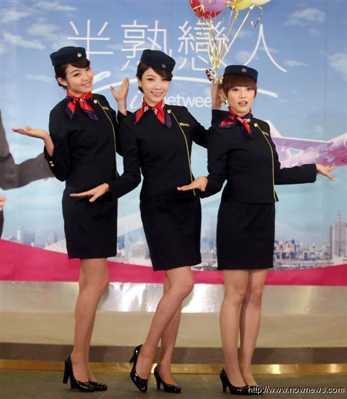 蔡淑臻 李培毓 小八 空姐装为半熟恋人做宣传 多图
