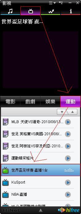 http://public.bay.livefilestore.com/y1pq-rZaPEeMksqO6vkCIdwh06IqC-0Ftna119Zg_ZREE9EtVsg-sur45ffB8866w-PQBVvA_Y3-IexbwS9nTXvig/01.JPG?psid=1
