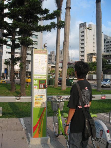 自行車租借系統