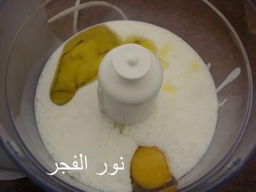 فطيرة الجبن والنعناع 10.jpg?psid=1