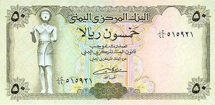 العملات اليمنيه النسخه الكامله 045.jpg