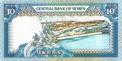 العملات اليمنيه النسخه الكامله 032.jpg