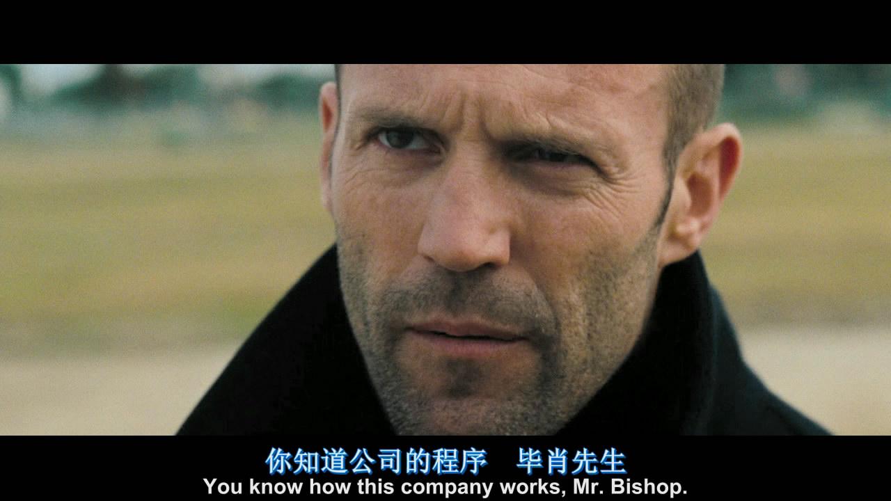 机械师高清迅雷下载[2012最新]