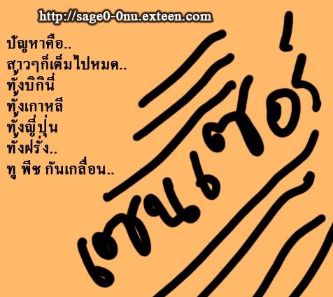 http://mcroga.bay.livefilestore.com/y1piN1GV5LT9v4yAOCE-dALUqGTjYezckMY52KTjUYNdrs94VxkdfzTw0PXoXFvCnKB2g_-iT9EpawOf2d2oa9NaA/Picture%2019.jpg