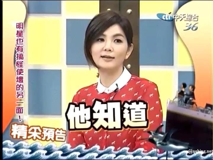 康熙来了20120306 女孩坏坏 Ella 大元 方志友 贺军翔 来了