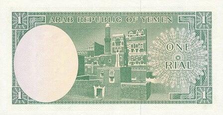العملات اليمنيه النسخه الكامله 018.jpg