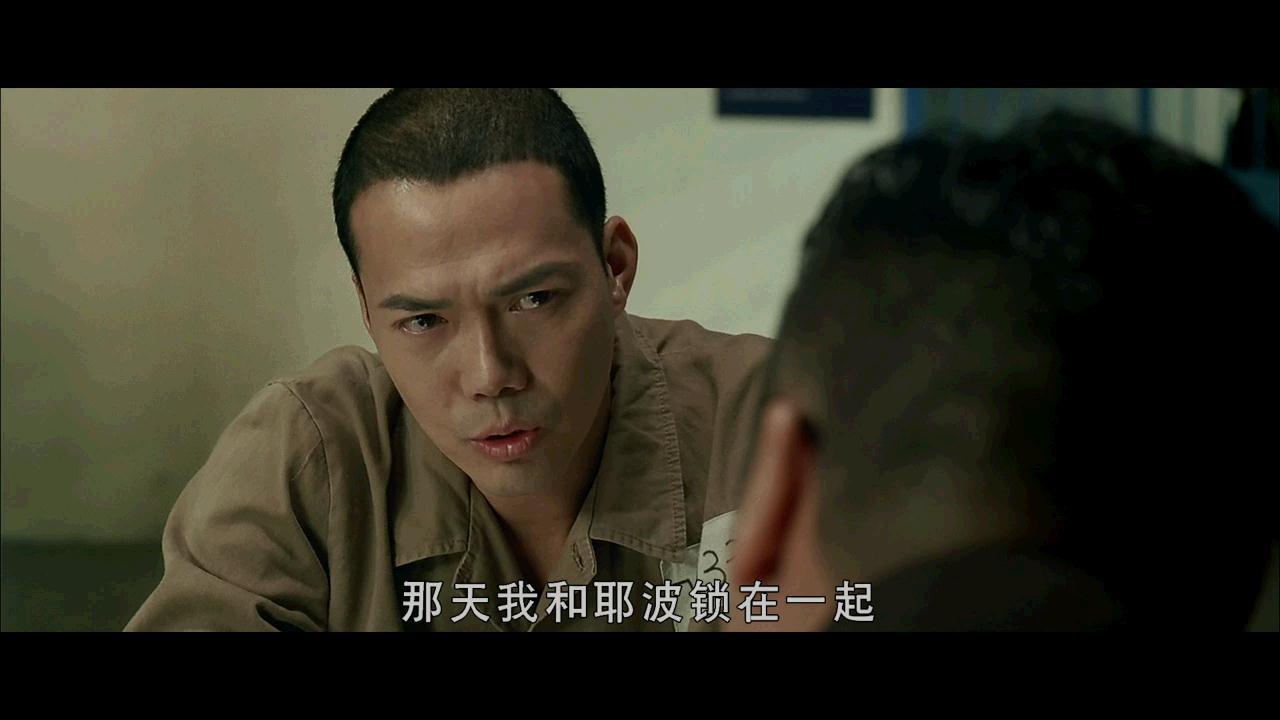 潜罪犯 Laughing Gor之潜罪 高清免费下载 bt种子 热播香港电影