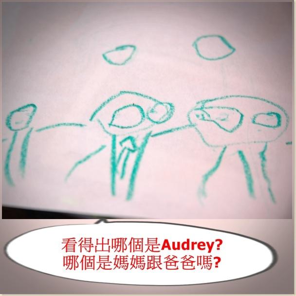audrey的三歲半塗鴉