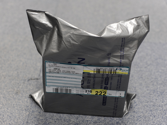 비닐 포장