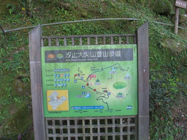 大尖山登山步道圖