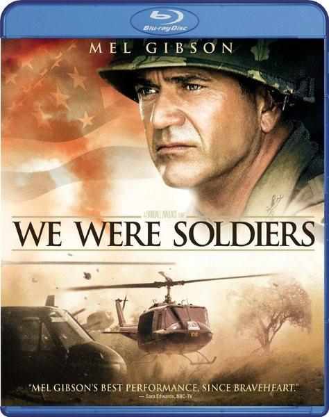 我们曾是战士BD
