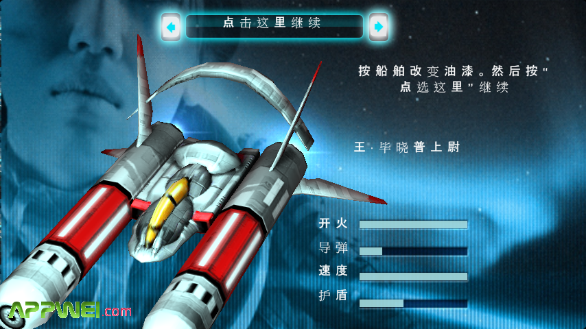 无重力战机 No Gravity v1.6.4 中文版