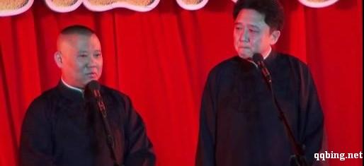 德云社 郭德纲 于谦20111224 圣诞节专场 在线观看 bt种子下载