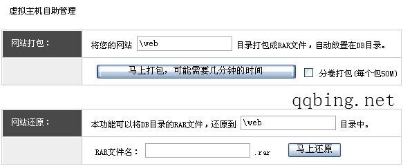 WordPress整站搬家、变换空间、改变域名、异地备份还原时遇到常见问题。快速搬家,快速修改域名url