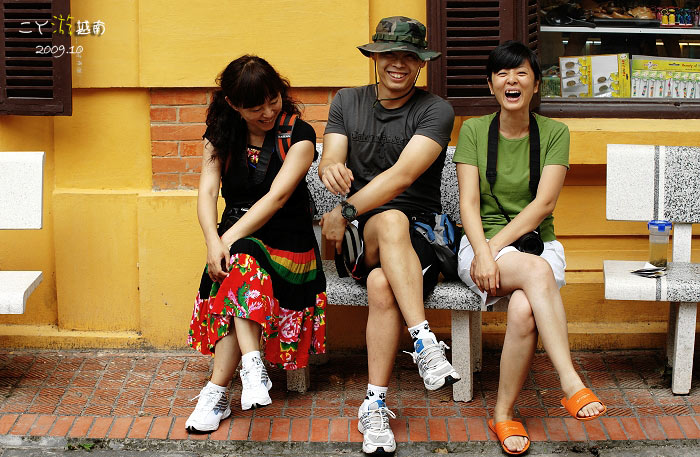 2009年十一越南往返跑(四) - joanliu7617 - 二丫在网易的窝
