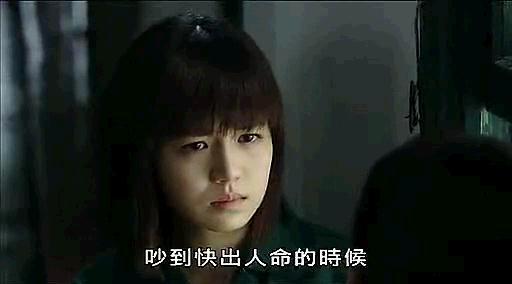 初恋风暴/命中注定错过你 2011台湾偶像爱情剧  杨佑宁   陈妍希