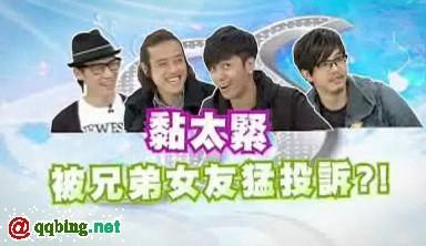 SS小燕之夜20120403 罗志祥来了