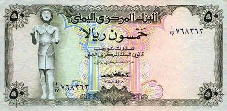 العملات اليمنيه النسخه الكامله 043.jpg