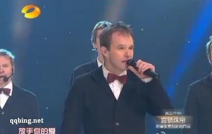 爱情买卖 芬兰合唱团 国外版 2012湖南卫视小年夜晚会