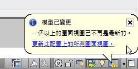 AutoCAD 2012 + Inventor Fusion 2012 AutoCAD%20Inventor%20Fusion%20-%202